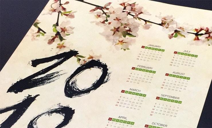 """Poster Calendar 8.5 x 11"""""""