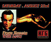 From Russia With Love at KGB Nightclub - created August 1997