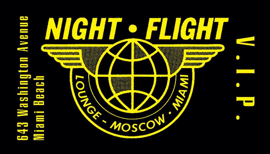 Night Flight Lounge