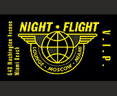 Night Flight Lounge - created January 1998