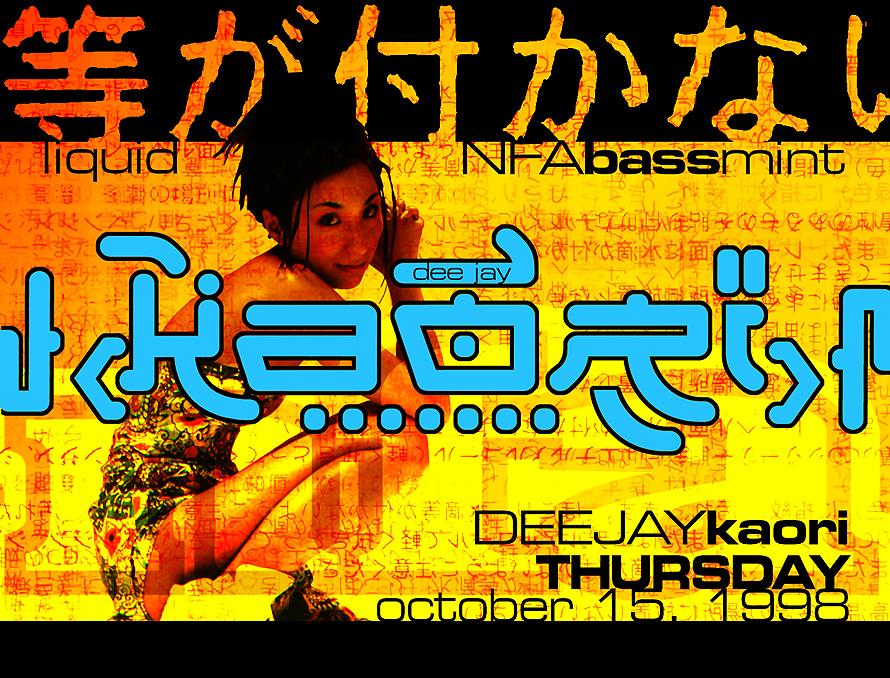 Dee Jay Kaori at Liquid Nightclub