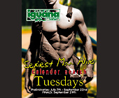 Cafe Iguana Sexiest Man Alive Calendar Search - created June 18, 1998