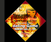 The Chili Pepper Dating Game in Coconut Grove - tagged with date