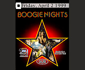 Boogie Nights Spring Break Bash at Cream Nightclub - tagged with info line