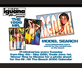 Mr. Model Search at Cafe Iguana - tagged with 954.763.7222