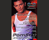 Porn Star Warsaw Ballroom Wednesdays - created April 06, 1999