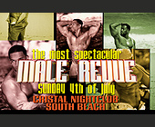 Male Revue at Cristal Nightclub - Flyer Printing