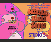 Saturday Night Fever at Studio 95 - created November 27, 2000
