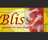 Tuesday College Night at Bliss - tagged with school