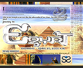 Mad House Journey To Egypt - 2550x3300 graphic design