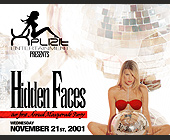 Hidden Faces Annual Masquerade Party - Party Graphic Designs