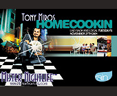 Tony Miros Homecookin at Rain Nightclub - tagged with disco ball