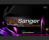 Noel Sanger at Crobar - tagged with turntable