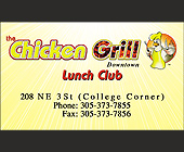 Chicken Grill Lunch Club - Restaurant