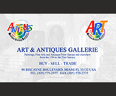 Art and Antiques Gallerie - designed by Digital