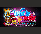La Boom Gets Wet 'n Wild at Mad House - 825x1650 graphic design