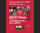 Kahlua Kollective Beats Presents Pete Tong - tagged with airplane