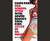 Come Party Old School - tagged with provocative image