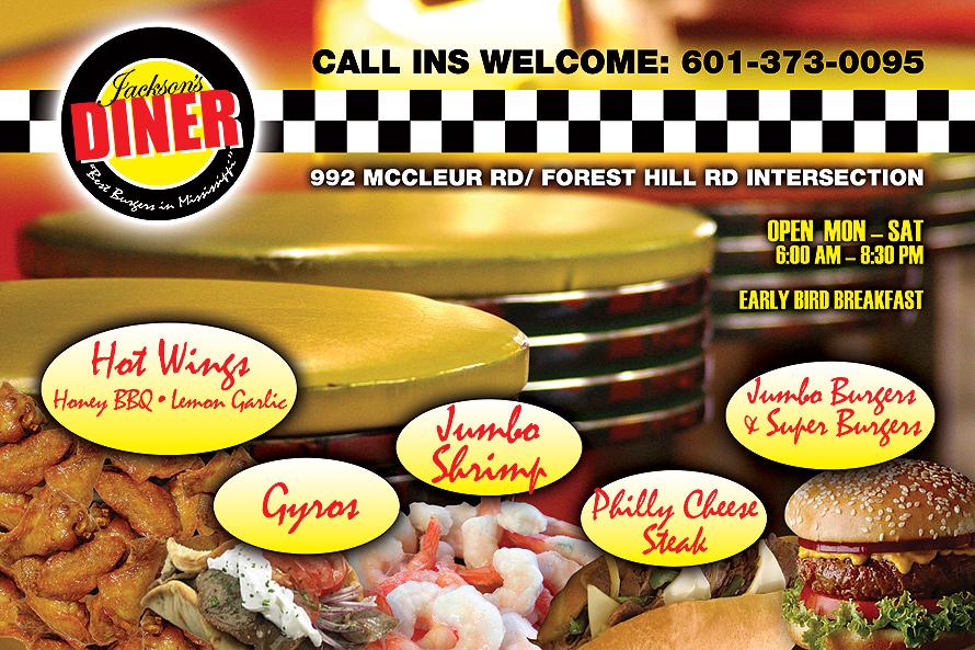 Jackson's Diner