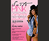 Pink Platinum Ball at Suite Nightclub - created December 2006