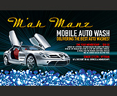 M'ah Manz Mobile Auto Wash  - 2.75x4.25 graphic design