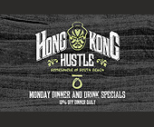 Monday Dinner and Drink Specials 10% off Dinner Daily - O Asian Grill Graphic Designs