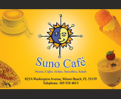 Suno Cafe - tagged with ice cream cone