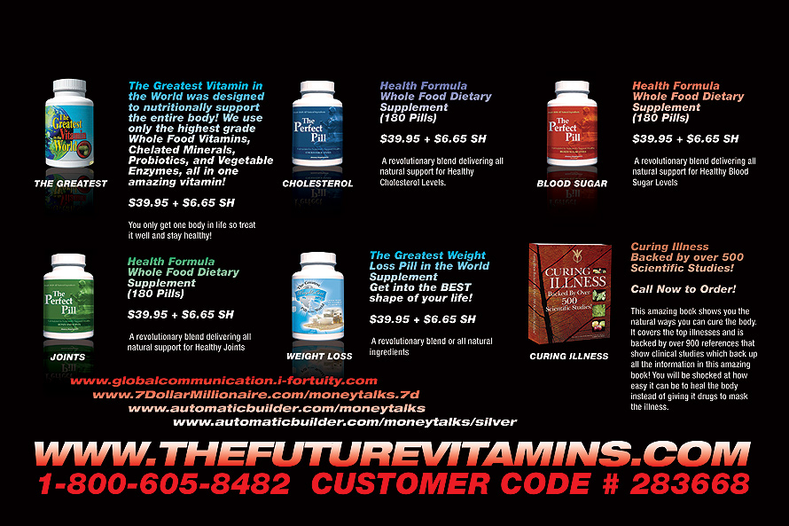 Future Vitamins