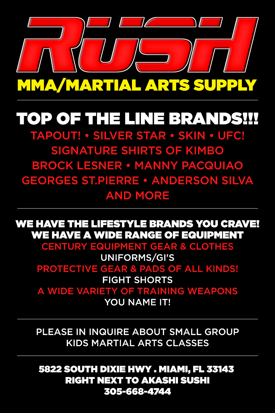 Rush Martial Arts Supply