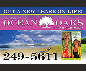 Ocean Oaks Beach Apartments - created June 2009