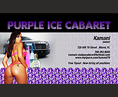 Purple Ice Cabaret - tagged with luxury car