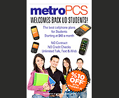 Metro PCS Welcome Back UD Students - Media and Communications