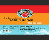The Center of Manifestation - Business Cards Graphic Designs