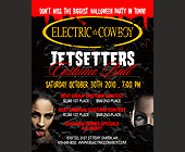 Jetsetters Costume Ball - Electric Cowboy Graphic Designs