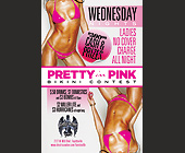 Electric Cowboy Bikini Contest - Electric Cowboy Graphic Designs