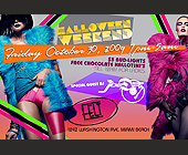 Halloween at Felt - Bars Lounges